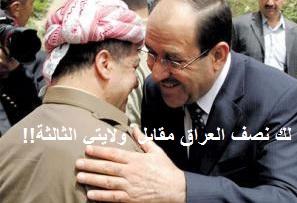 الاستفتاء بين الرفض والتأجيل ..العراق يحترق
