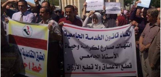 احدث اخبار العراق 2017_.أساتذة الجامعات..الحقوق