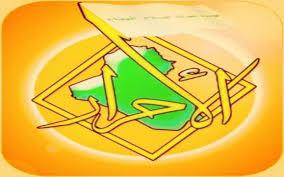 الأحرار:توجه بإعادة النظر بقرار مجلس النواب برفض الاستفتاء