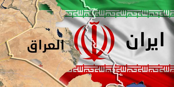 ايران:تأسيس شركة خدماتيّةمعنيّة بصادراتها للعراق