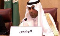 البرلمان العربي يطالب بإلغاء الاستفتاء