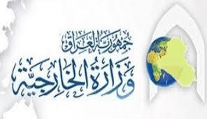 الخارجية تحمل حكومة الإقليم مسؤولية الإساءة إلى القنصلية الإيرانية في أربيل