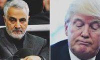 مأزق إستراتيجية الرئيس ترمب في العراق