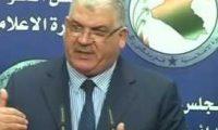 الوطنية:لن نصوت على مفوضية انتخابات طائفية