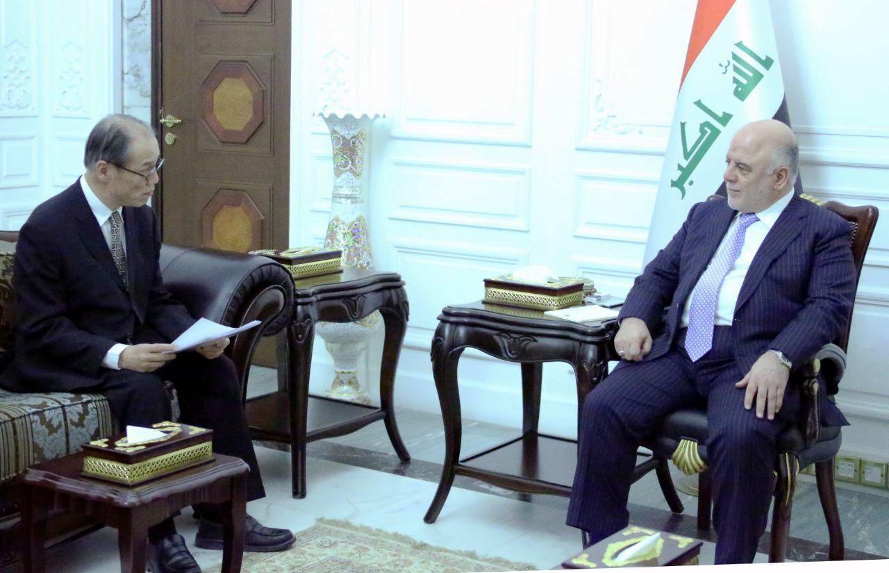 اليابان تؤكد دعمها لوحدة العراق