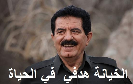 مزاعم رسول:عائلة طالباني (عار على كردستان)!