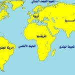 ماهي العوامل التي حددت أسماء الدول؟