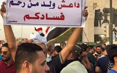 شناشيل :لا تهملوا فساد النقابات والمنظّمات..!
