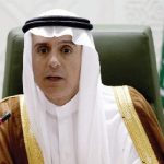 الجبير:إيران مستمرة بتهريب السلاح لميليشيات الحوثي- صالح