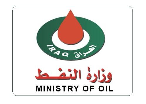 وزارة النفط تدعو شركة bp البريطانية لتطوير حقول نفط كركوك