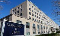 الولايات المتحدة تجدد دعمها لوحدة العراق