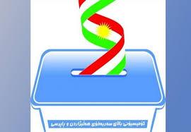 مفوضية انتخابات الإقليم:إلغاء جميع القوائم الانتخابية الجديدة