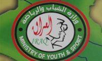 العراق يطالب الاتحاد الأسيوي بدعم ملاعب المناطق المحررة