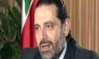 الحريري:استقالتي لمصلحة لبنان