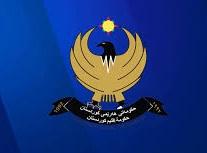 مكتب علاوي يرحب بقرار حكومة الإقليم بالعمل بالدستور العراقي