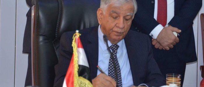 وزير النفط:العراق يمتلك فرصا واعدة للاستثمار