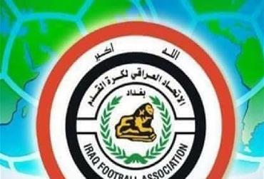 اتحاد الكرة العراقي: 20 فريق يشاركون في منافسات الدوري العراقي الممتاز