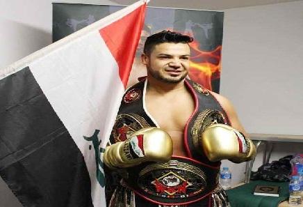 فوز العراق في بطولة للكيك بوكسينغ