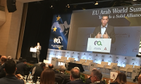 اختتام فعاليات موتمر الاقتصادي العربي الاوربي