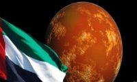 دولة الإمارات تنوي زراعة أشجار النخيل على كوكب المريخ