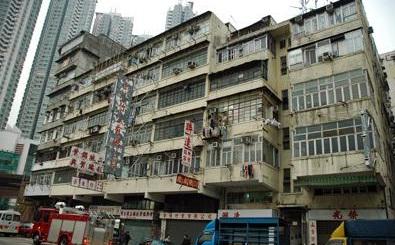 احصائيات:20% من سكان هونغ كونغ تحت خط الفقر