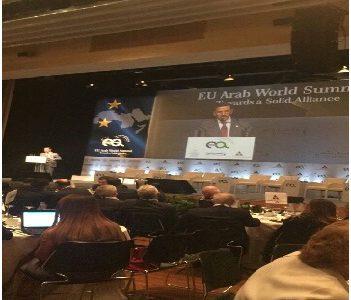الملتقى الاقتصادي الأوروبي- العربي يؤكد على تعزيز التعاون الاقتصادي ومكافحة الهجرة