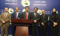 لجنة خور عبد الله النيابية:الكويت تخالف الاتفاق المبرم مع العراق حول حفريات القناة