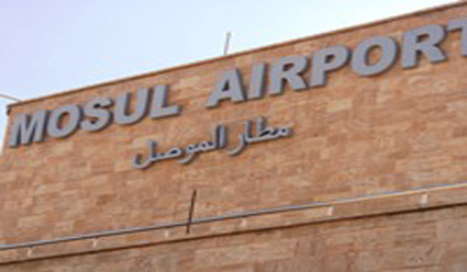 مجلس الموصل:800 مليون دينار لإعادة تأهيل مطار الموصل