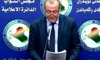 الثقافة النيابية:لايجوز اختيار مدير عام لشبكة الإعلام العراقي من مجلس الأمناء