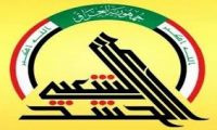 صحيفة:السيستاني أعطى الشرعية والقانونية بسيطرة زعماء الحشد على القرار السياسي والأمني في العراق