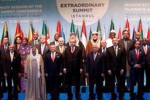 البيان الختامي للقمة الإسلامية:القدس الشرقية عاصمة دولة فلسطين