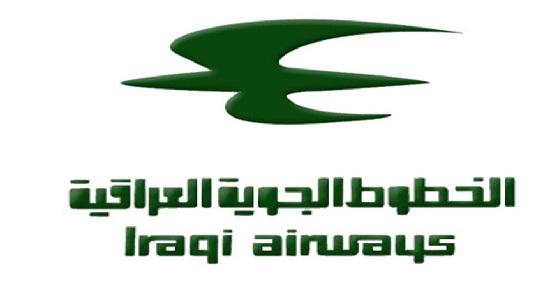 الخطوط الجوية العراقية تنفي إدارة المجال الجوي في الإقليم من قبل شركة بريطانية