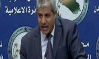الخارجية النيابية تطالب بالشهادات الدراسية للعاملين في السلك الدبلوماسي