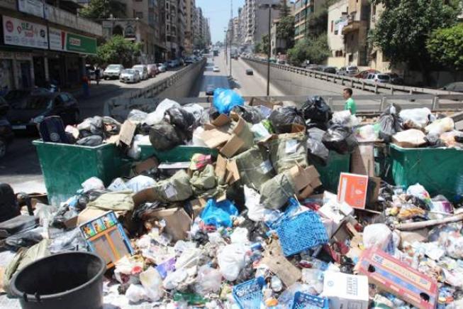 مدن النفايات!!