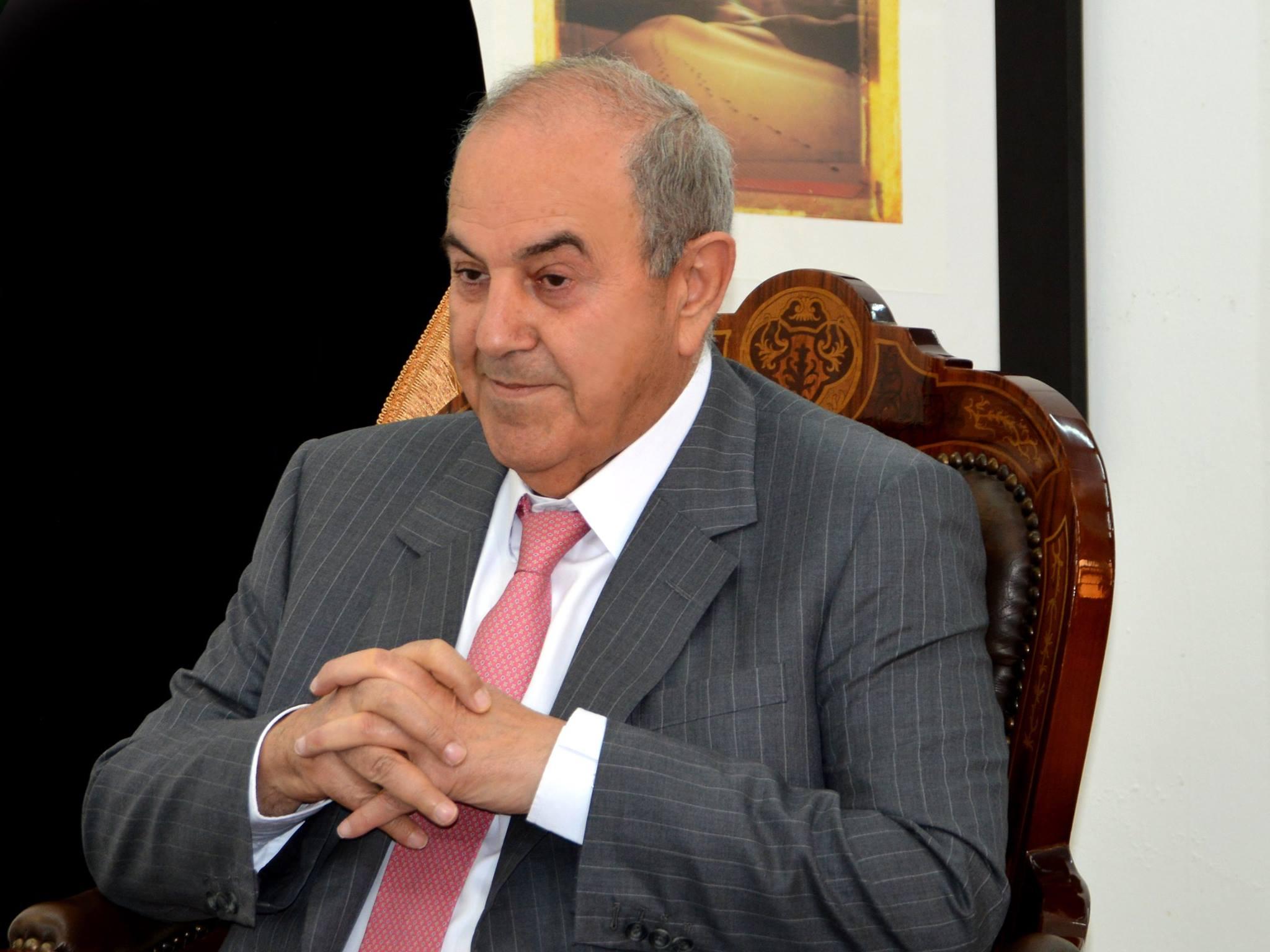 علاوي يشارك في مؤتمر حوار المنامة