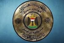 رئاسة الجمهورية:لجنة رباعية للإشراف على الحوار بين بغداد وأربيل