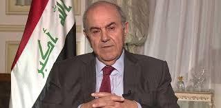 علاوي يدعو بغداد وأربيل للمباشرة بالحوار