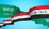 العراق والسعودية يتفقان على تطوير العلاقات الاقتصادية والتجارية بين البلدين