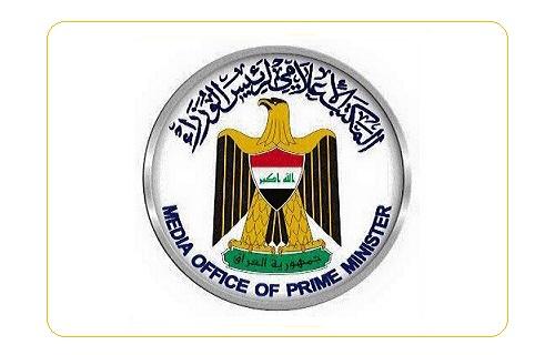 الحكومة العراقية:يوم 12 أيار 2018 موعد الانتخاب البرلماني