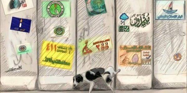 صحيفة:تأجيل الانتخابات العراقية لمدة 6 أشهر