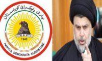 الديمقراطي الكردستاني:تحالف الصدر الأقرب إلينا