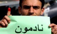 مواسم تفكك التحالفات السياسية العراقية الصمغية ..
