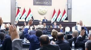 مصدر برلماني:التصويت على تقليص عدد أعضاء مجالس المحافظات