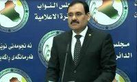 """نائب:عقد شركة G4S البريطانية بحماية مطار بغداد """"فاسد"""""""