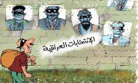 بيان من تحالف العربنجية