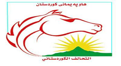 التحالف الكردستاني:الكتل الكردية ترفض نسبة 12.67% المخصصة للاقليم