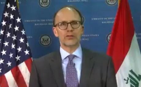 الولايات المتحدة تمنح العراق 75 مليون دولار للمساهمة في استقراره