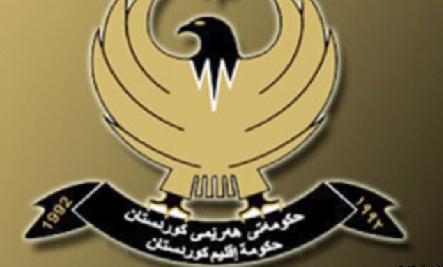 حكومة كردستان تكشف عن أعداد معتقلي داعش