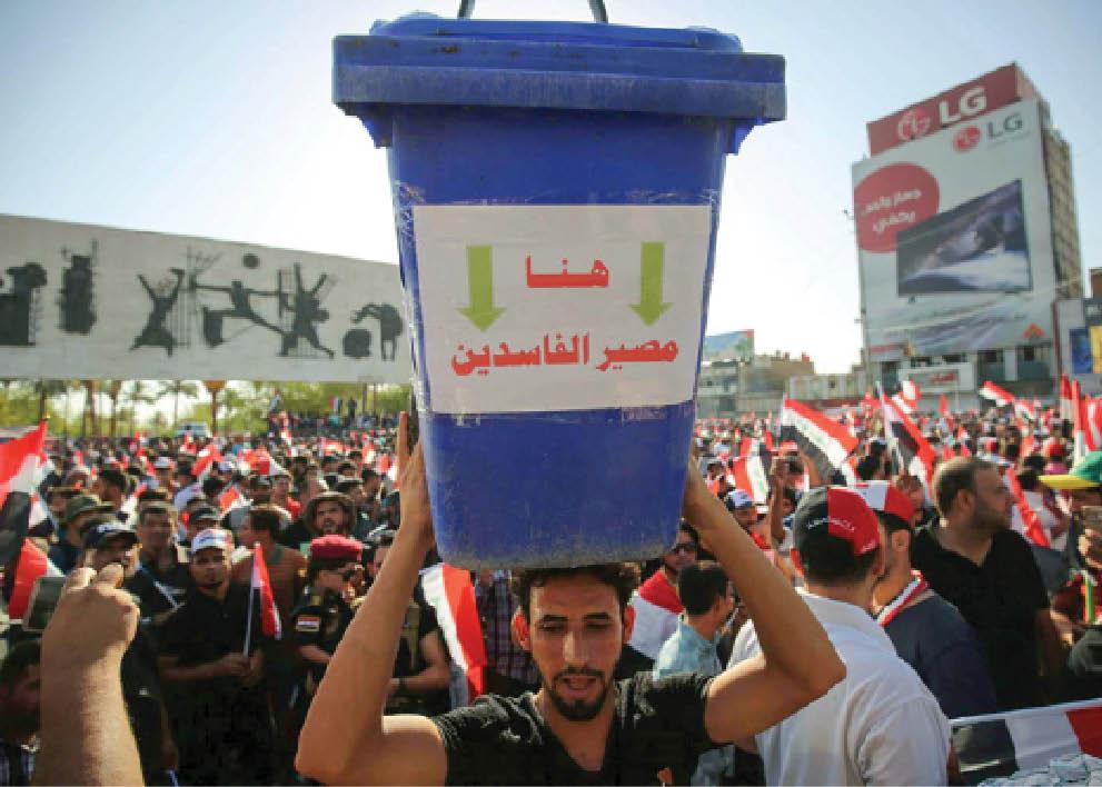 في العراق دولة فاشلة وشعب مختطف