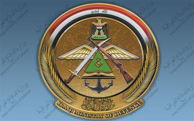 وزارة الدفاع تترك الخضراء وتنتقل الى قصر الفاو على طريق مطار بغداد